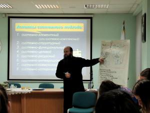 В Киеве прошел семинар-практикум для желающих научиться организовывать социальную и миссионерскую деятельность на приходах
