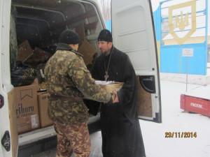 В храмах Кременчуга православные прихожане снова собрали помощь для военнослужащих