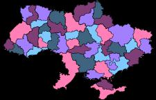 Єпархіальні відділи Української Православної Церкви