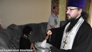 БЕРДЯНСКАЯ ЕПАРХИЯ. Поздравление с Пасхой