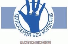 «Если мы хотим сохранить Донбасс, нужно полюбить его жителей.» Священник-волонтер