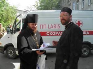 ВІННИЦЬКА ЄПАРХІЯ. Вінницькі священики освятили госпіталь у зоні АТО та доставили гуманітарну допомогу на передову