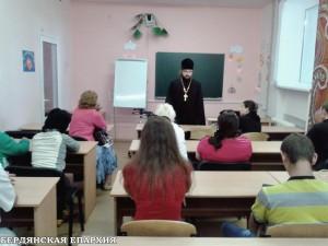 БЕРДЯНСКАЯ ЕПАРХИЯ.  Сотрудник социального отдела епархии посетил Запорожский реабилитационный центр
