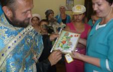 ГОРЛОВСКАЯ ЕПАРХИЯ. В Горловке освящён реабилитационный центр для детей-инвалидов