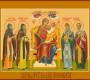 Икона Богородицы «Экономисса» («Домостроительница»)