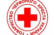 РІВНЕНСЬКА ЄПАРХІЯ. Червоний Хрест висловив подяку за співпрацю з Рівненською єпархією