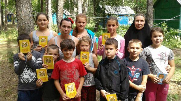 КИЇВСЬКА ЄПАРХІЯ. Завершилася перша зміна православного дитячого табору для дітей-інвалідів та дітей з малозабезпечених сімей