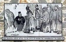 Икона Пресвятой Богородицы Светописанная (Светописанный образ)