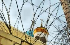 ПОЛТАВСЬКА ЄПАРХІЯ. Зі словом Божим до ув'язнених