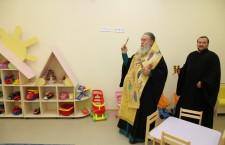 ДНЕПРОПЕТРОВСКАЯ ЕПАРХИЯ. Митрополит Ириней освятил новый современный детский сад