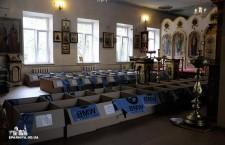 ОДЕССКАЯ ЕПАРХИЯ. В епархии более 300 нуждающихся получили гуманитарную помощь.
