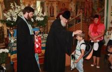 КІРОВОГРАДСЬКА ЄПАРХІЯ. Архієпископ Іоасаф привітав дітей з особливими потребами з початком навчального року та вручив канцелярські набори