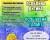 """ВОЛИНСЬКА ЄПАРХІЯ. У Луцьку відбудеться другий фестиваль талановитих дітей з особливими потребами """"Особлива дитина – особливий талант"""""""