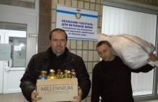КИРОВОГРАДСКАЯ ЕПАРХИЯ. В епархии передали продукты для насельников Кировоградского Областного госпиталя для ветеранов ВОВ