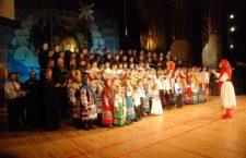 ВОЛИНСЬКА ЄПАРХІЯ. У Луцьку відбувся 24-й Благодійний різдвяний концерт, організований Волинською єпархією