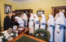 Блаженніший Митрополит Онуфрій благословив створення у Києві Марфо-Маріїнської обителі милосердя