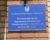 ХЕРСОНСЬКА ЄПАРХІЯ. Учні дитячої недільної школи Свято-Духівського кафедрального собору відвідали своїх друзів