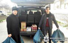 БЕРДЯНСЬКА ЄПАРХІЯ. Керівник соціального відділу єпархії передав гуманітарну допомогу для військовослужбовців ЗСУ в зоні АТО