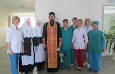 КИЇВСЬКА ЄПАРХІЯ. Голова Місіонерського відділу відвідав хворих у Державному центрі інноваційних медичних технологій Національної Академії Наук України