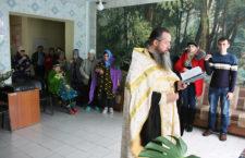 ГОРЛІВСЬКА ТА СОВ'ЯНСЬКА ЄПАРХІЯ. Священик звершив молебень у психіатричній лікарні Слов'янська