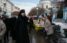 СУМСЬКА ЄПАРХІЯ. У Вербну Неділю проведено благодійний ярмарок