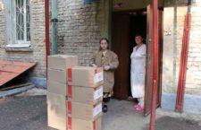 Допомога жіночому відділенню психоневрологічної лікарні імені І.Павлова