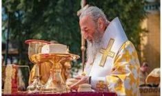 Митрополит Онуфрий рассказал, как важно проявлять милосердие