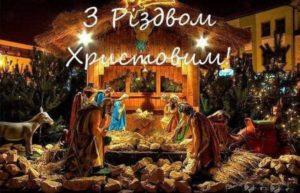 Проведено дві акції напередодні Різдва Христового