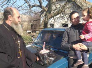 ЗАПОРОЖСКАЯ ЕПАРХИЯ. Помощь нуждающимся сельского храма